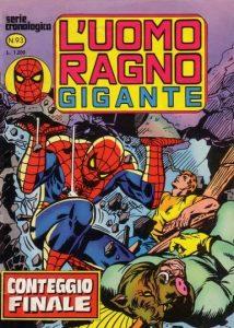 uomo ragno gigante 93